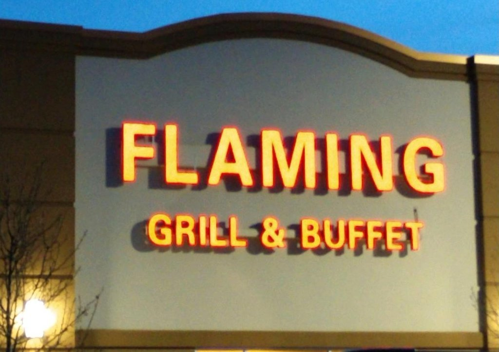 Flaming grill and buffet